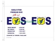 eagle-star-nedit